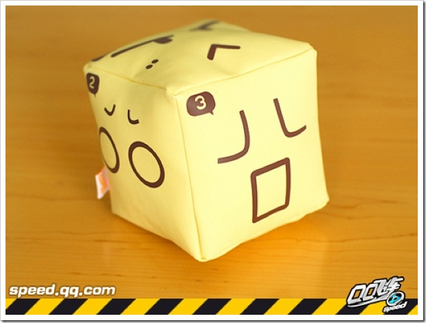 《QQ飞车》表情骰子